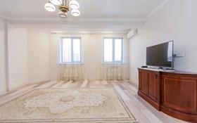 2-комнатная квартира, 76.5 м², 6/10 этаж, Янушкевича 18 за 38.8 млн 〒 в Алматы, Медеуский р-н