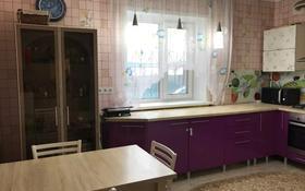 4-комнатный дом, 124 м², 6 сот., Береке за 31 млн 〒 в Уральске
