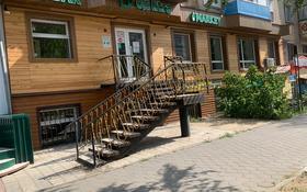 Магазин площадью 90.3 м², Баймагамбетова 158 — Гоголя за 47 млн 〒 в Костанае