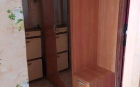 1-комнатная квартира, 30 м², 2/5 этаж, улица Бауыржана Момышулы 48 за 5 млн 〒 в Экибастузе