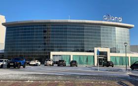 Помещение площадью 862 м², Кургальджинское шоссе 2 — Туран за 5 000 〒 в Нур-Султане (Астана), Есиль р-н