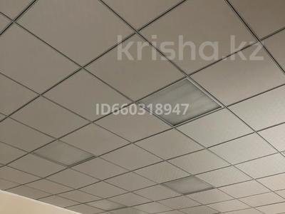 Помещение площадью 55.6 м², Косшыгулулы 8/1 — Жамбыла за 30 млн 〒 в Нур-Султане (Астана), Сарыарка р-н — фото 5