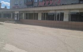 Магазин площадью 1266 м², 343 квартал за 3 000 〒 в Семее