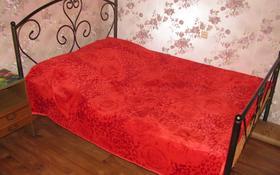 1-комнатная квартира, 30 м², 1/5 этаж посуточно, Мирошниченко за 4 000 〒 в Костанае