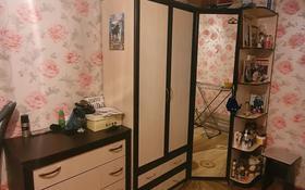 2-комнатная квартира, 44 м², 3/5 этаж, улица Мичурина 6а за 5 млн 〒 в Шахтинске