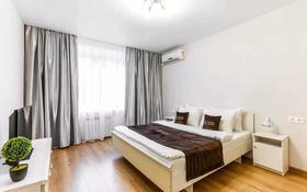4-комнатная квартира, 150 м², 15/41 этаж посуточно, Достык 5 — Сауран за 25 000 〒 в Нур-Султане (Астана), Есиль р-н