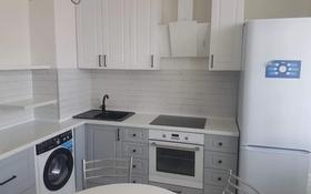 2-комнатная квартира, 70 м², 8/22 этаж помесячно, Сауран 20/2 за 150 000 〒 в Нур-Султане (Астана), Есиль р-н