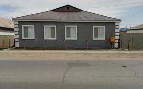 4-комнатный дом, 168 м², мкр Атырау за 23 млн 〒