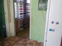 3-комнатный дом, 40 м², 3 сот.