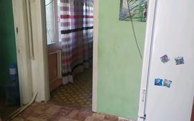3-комнатный дом, 40 м², 3 сот., мкр Атырау, Проезд Ильи Мечникова 13 за 7.5 млн 〒