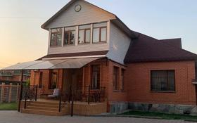 7-комнатный дом, 270 м², 14 сот., Бостандыкский р-н, мкр Баганашыл за 135 млн 〒 в Алматы, Бостандыкский р-н