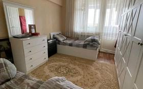3-комнатная квартира, 90 м², 3/5 этаж, Толе би 5 — Толеби за 19 млн 〒 в Каскелене
