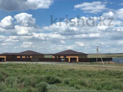 Молочно товарная ферма за 832 млн 〒 в Караганде — фото 10