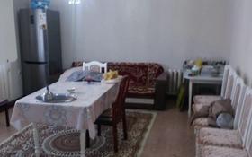 3-комнатный дом, 90 м², Спутник за 13 млн 〒 в Капчагае