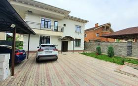 5-комнатный дом, 230 м², 6 сот., мкр Алатау, Жулдыз за 87 млн 〒 в Алматы, Бостандыкский р-н