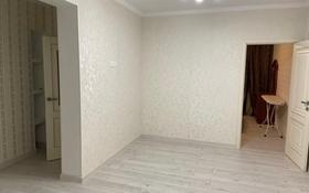 2-комнатная квартира, 47 м², 6/12 этаж помесячно, Наурызбай Батыра 50 за 220 000 〒 в Алматы, Алмалинский р-н