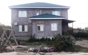 7-комнатный дом, 250 м², 8 сот., Аксай 16 за 23 млн 〒 в Нургиса Тлендиеве