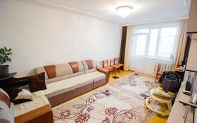 3-комнатная квартира, 67 м², 4/5 этаж, Мкр Гарышкер за 17.7 млн 〒 в Талдыкоргане