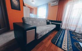 1-комнатная квартира, 40 м², 3/5 этаж посуточно, Ихсанова 52 за 8 000 〒 в Уральске