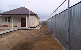 4-комнатный дом, 105 м², 4 сот., Мкр Сарыарка за 19 млн 〒 в Уральске