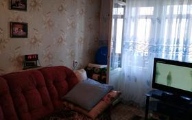 3-комнатная квартира, 66.3 м², 5/5 этаж, улица Утепова 13 за 25.7 млн 〒 в Усть-Каменогорске