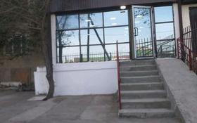Офис площадью 55 м², Привокзальный-3А, Привокзальный 25А за 150 000 〒 в Атырау, Привокзальный-3А