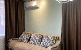 1-комнатная квартира, 60 м², 1/5 этаж посуточно, Ленина 20 — Агыбай батыра за 8 000 〒 в Балхаше