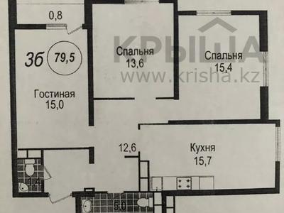 3-комнатная квартира, 80 м², 3/12 этаж, Сатпаева — Брусиловского (Руднева) за 38.3 млн 〒 в Алматы, Бостандыкский р-н — фото 14