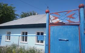 4-комнатный дом, 80 м², 10 сот., Дальневосточная улица 60 за 8.5 млн 〒 в Усть-Каменогорске