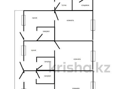 Магазин площадью 135 м², Карасу за 11 млн 〒 в