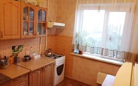 1-комнатная квартира, 40 м², 8/9 этаж, мкр Аксай-2 58 за 18 млн 〒 в Алматы, Ауэзовский р-н
