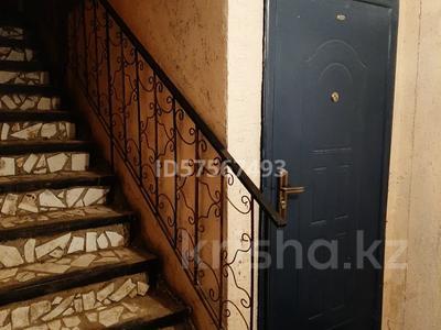 Офис площадью 122 м², Куйши Дина 11/1 за 2 000 〒 в Нур-Султане (Астана), Алматы р-н — фото 4