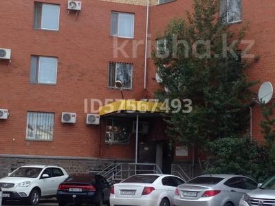 Офис площадью 122 м², Куйши Дина 11/1 за 2 000 〒 в Нур-Султане (Астана), Алматы р-н — фото 6