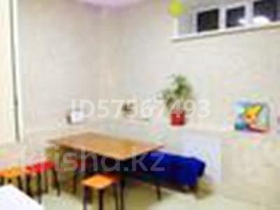 Офис площадью 122 м², Куйши Дина 11/1 за 2 000 〒 в Нур-Султане (Астана), Алматы р-н — фото 7