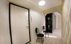 1-комнатная квартира, 31 м², 2/5 этаж посуточно, мкр №9, Шаляпина 21 — Саина за 8 500 〒 в Алматы, Ауэзовский р-н