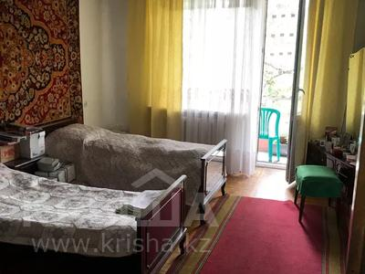 4-комнатная квартира, 101.5 м², 5/5 этаж, Жамбыла — Кунаева за 44.3 млн 〒 в Алматы, Медеуский р-н — фото 2