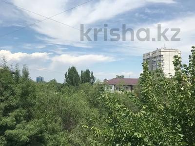 4-комнатная квартира, 101.5 м², 5/5 этаж, Жамбыла — Кунаева за 44.3 млн 〒 в Алматы, Медеуский р-н — фото 6