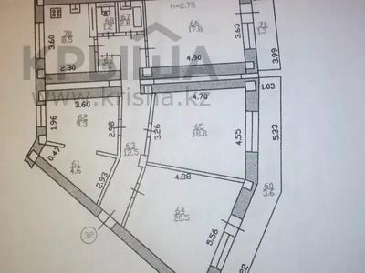 4-комнатная квартира, 101.5 м², 5/5 этаж, Жамбыла — Кунаева за 44.3 млн 〒 в Алматы, Медеуский р-н — фото 7