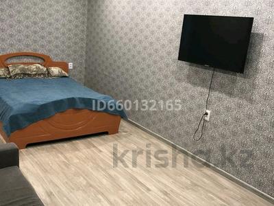 1-комнатная квартира, 33 м², 2/5 этаж посуточно, Димитрова 52 за 6 000 〒 в Темиртау