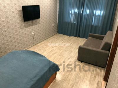1-комнатная квартира, 33 м², 2/5 этаж посуточно, Димитрова 52 за 6 000 〒 в Темиртау — фото 10