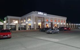 элитный ресторан за 980 млн 〒 в Бурабае