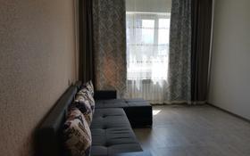 1-комнатная квартира, 40 м², 5/9 этаж, мкр Алмагуль 23 — Дунаевского за 24 млн 〒 в Алматы, Бостандыкский р-н