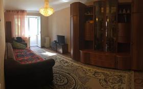 2-комнатная квартира, 47.4 м², 3/4 этаж, 1 мкр 2 за 11 млн 〒 в Капчагае
