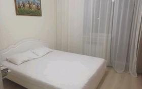 1-комнатная квартира, 36 м², 4/9 этаж посуточно, проспект Абылай-Хана 1 — Габдуллина за 7 000 〒 в Кокшетау