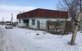 Магазин площадью 135 м², Темирбекова 61 за 7 млн 〒 в Жандосов