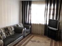 2-комнатная квартира, 45 м², 1/4 этаж помесячно