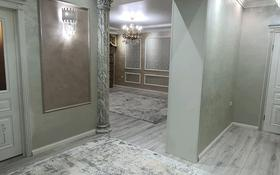 3-комнатная квартира, 94 м², 4/5 этаж, мкр Нурсат 136 за 36 млн 〒 в Шымкенте, Каратауский р-н