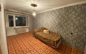 1-комнатная квартира, 38 м², 4/5 этаж помесячно, проспект Н. Назарбаева 157 за 60 000 〒 в Павлодаре