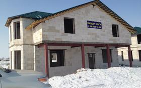 8-комнатный дом, 300 м², Бейбетштлик 5 — Достык за 35 млн 〒 в Казцик