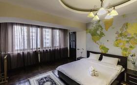 2-комнатная квартира, 80 м², 3 этаж по часам, Мкр Каратал 17 за 1 000 〒 в Талдыкоргане